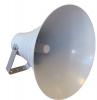 Alarm loudspeaker DH-50