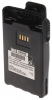 CNB450E 2000mAh rechargeable Lithium Ion battery pack
