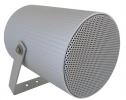 EN 54-24 Loudspeaker CAP-15-54 T 8 OHM