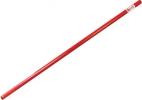 Extension Pole, 1.13m