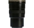 Lens Converter 2.2X for Q1755
