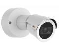 M2026-LE 4MP fixed lens 130°, LED