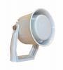 Miniature loudspeaker HP 6C 8 Ohm